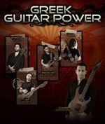 Greek Guitar Power