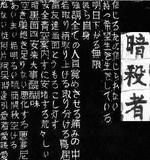 DJ_Seija_Tenshi