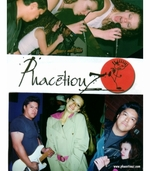 Phacetiouz