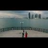 Video - That Summer