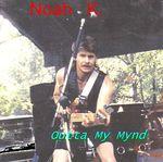The Noah K. Band