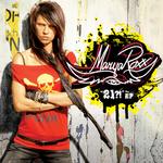 Marya Roxx
